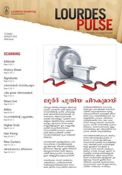 top hospitals in kochi